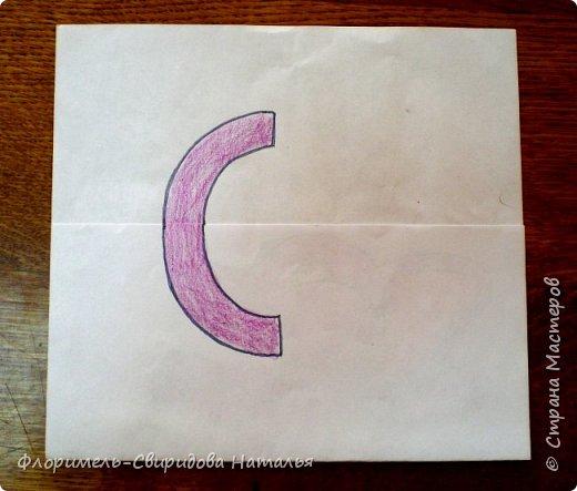 Что спрятала буква А? Буква А нарисована на листе, нижний край которого отогнут вверх таким образом, что сверху и снизу получается приблизительно одинаковое расстояние. Внутри прячется картинка. фото 23