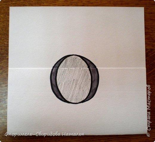 Что спрятала буква А? Буква А нарисована на листе, нижний край которого отогнут вверх таким образом, что сверху и снизу получается приблизительно одинаковое расстояние. Внутри прячется картинка. фото 11