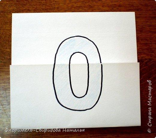 Что спрятала буква А? Буква А нарисована на листе, нижний край которого отогнут вверх таким образом, что сверху и снизу получается приблизительно одинаковое расстояние. Внутри прячется картинка. фото 7