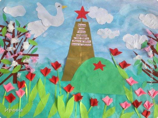 """Коллективная работа детей к Дню Победы """"Вечная память героям!"""" , выполненная детьми старшей логопедической группы."""