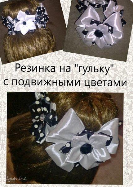 """Повязочки на """"гульку"""" для маленьких модниц. фото 2"""