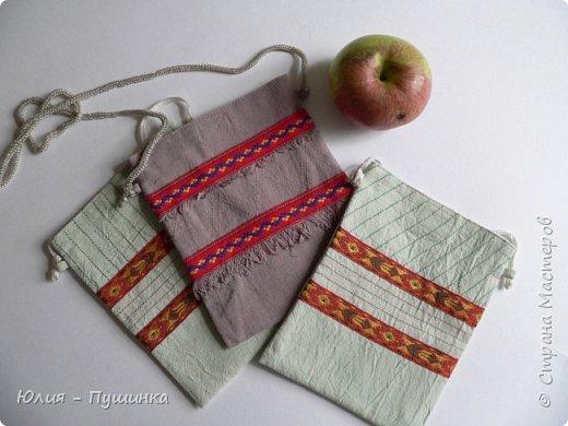 сумочки из тонированной бязи, украшены тесьмой, бахромой, отстрочкой и стежкой, ручки регулируются фото 2