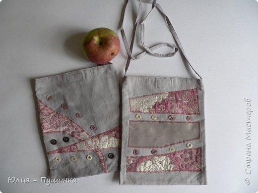 Сумочки из тонированной бязи, украшены кусочками жаккардовой ткани, пуговками, застежка на липучке, ручку можно отрегулировать. фото 1