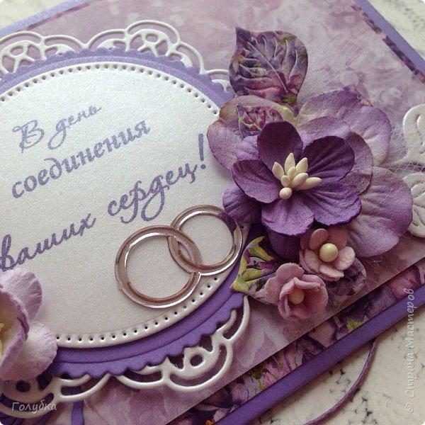 """По прежнему любимая бумага:) Galeria Papieru. """"Purple Rain-Фиолетовый дождь"""" фото 4"""