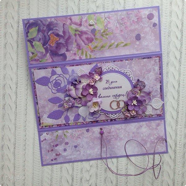 """По прежнему любимая бумага:) Galeria Papieru. """"Purple Rain-Фиолетовый дождь"""" фото 8"""