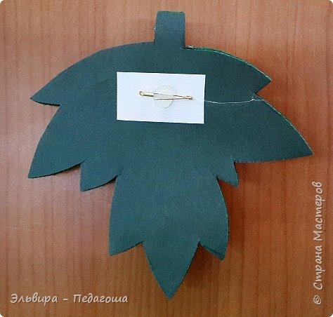 Вот уже и октябрь... В этом месяце самое главное школьное событие - это День Учителя! фото 5