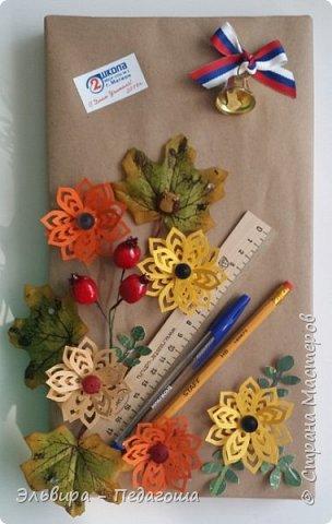 Вот уже и октябрь... В этом месяце самое главное школьное событие - это День Учителя! фото 9