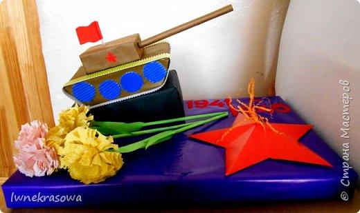 """Работа Лобковой Валерии, ученицы 4б класса МКОУ """"Отрадненская СОШ"""""""
