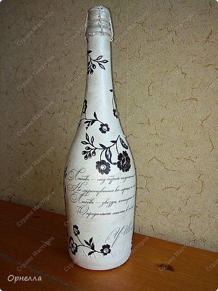 Доброго времени суток,жители и гости страны мастеров,бутылочку делала на годовщину свадьбы(желание заказчика в  чёрно-белых тонах) фото 2