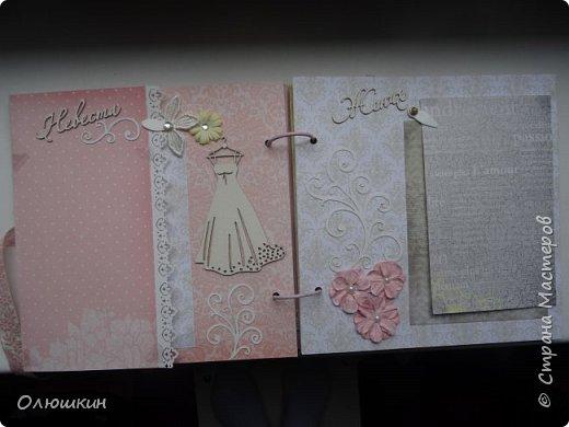 Свадебный альбом фото 3