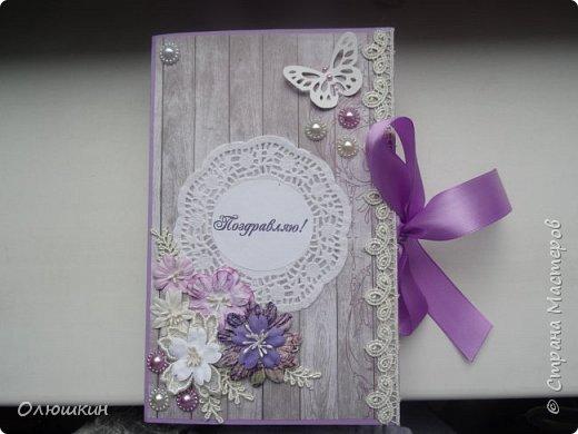 Подарочная коробка фото 1