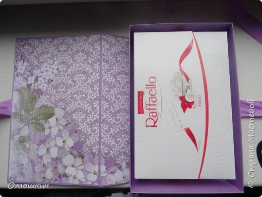 Подарочная коробка фото 2