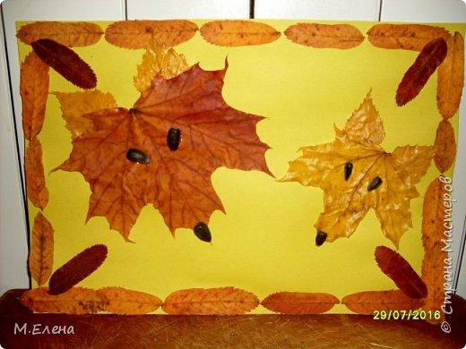 Вот такая Осень у меня получилась, жаль что фото цвет не точно передает, все цвета намного ярче! фото 3