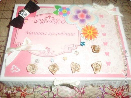 Мамины сокровищницы)) фото 6
