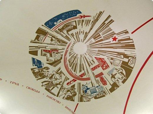 Московского метрополитена, располагающаяся между станциями «Павелецкая» и «Технопарк». фото 1