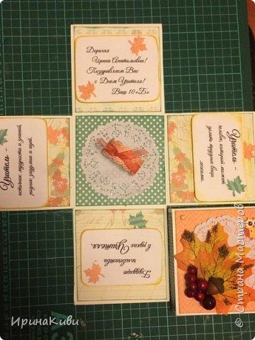 """Вот такая серия осенних открыток их набора скрап-бумаги """"Дыхание осени"""" от FLEUR-design. фото 17"""
