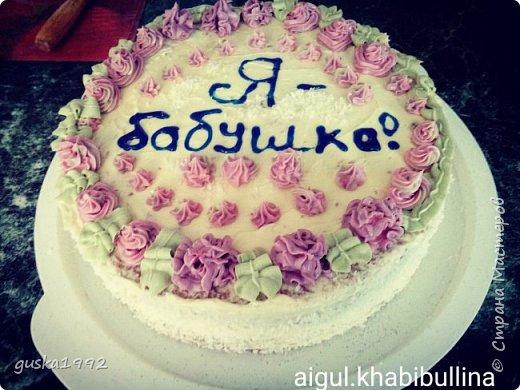 Этоторт торт я испекла, когда мы встречали племянника из роддома, внутри творожный крем и шоколадный бисквит)) фото 3