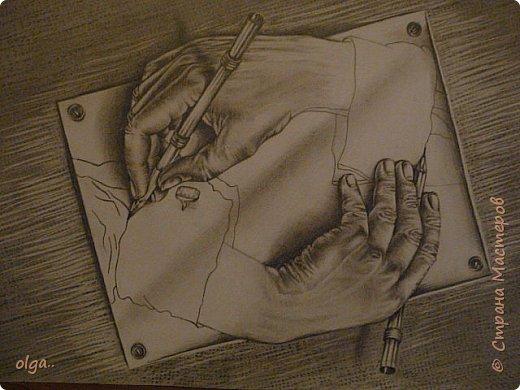 вот эти руки руки трудовые.....и т. д.