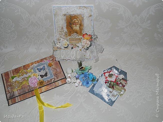 Доброй ночи страна,я получила посылочку по ПИФ- игре от Надежды ranamashttp://stterov.ru/user/413073.Она мне прислала сколько красоты,прям целые сокровища.Наденька,большущее тебе спасибо за такой подарочек,мне все очень понравилось. фото 2