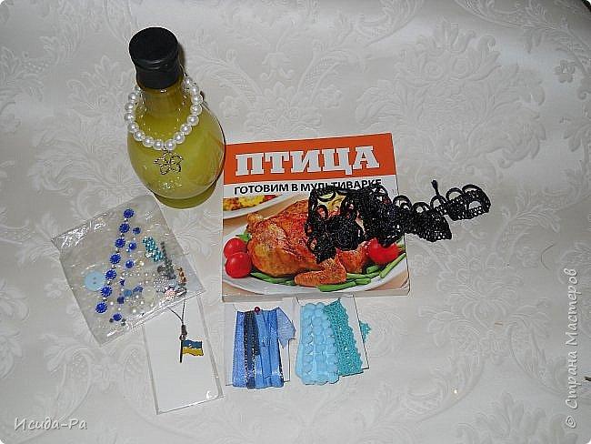 Доброй ночи страна,я получила посылочку по ПИФ- игре от Надежды ranamashttp://stterov.ru/user/413073.Она мне прислала сколько красоты,прям целые сокровища.Наденька,большущее тебе спасибо за такой подарочек,мне все очень понравилось. фото 3