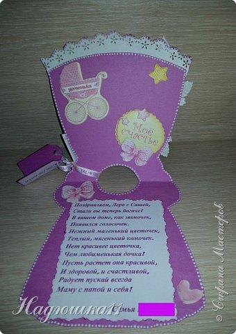Хорошей девушке в честь рождения её долгожданной дочери сделала вот такой тортик из памперсов и открыточку. фото 4
