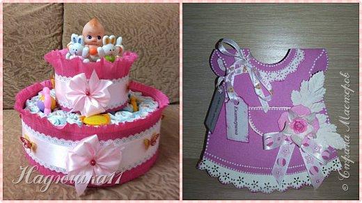 Хорошей девушке в честь рождения её долгожданной дочери сделала вот такой тортик из памперсов и открыточку. фото 1