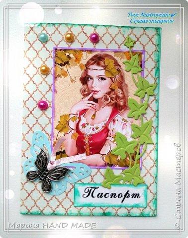Обложки на российский паспорт фото 1