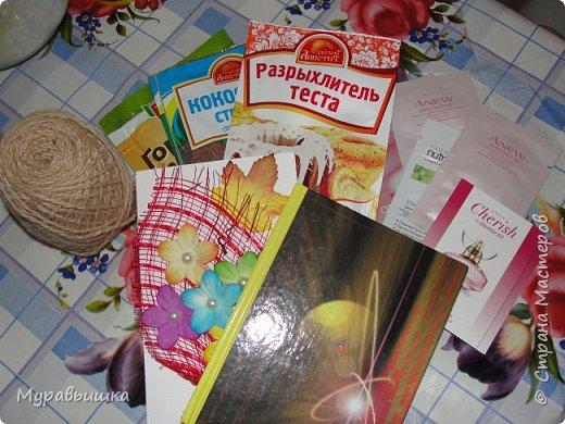 Получила я посылочку от Светланы Белогуб http://stranamasterov.ru/user/101022по игре ПОДАРОК ПЕДАГОГУ http://stranamasterov.ru/node/944728, организованной ДЕТСАД http://stranamasterov.ru/user/18423. В ней была очень интересная открыточка фото 2