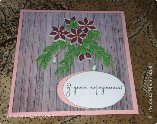 Здравствуйте! Накопилось немножко открыточек ))) фото 3