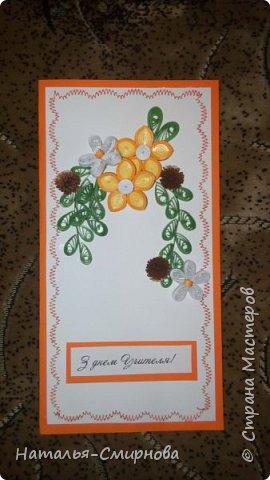 Здравствуйте! Накопилось немножко открыточек ))) фото 14