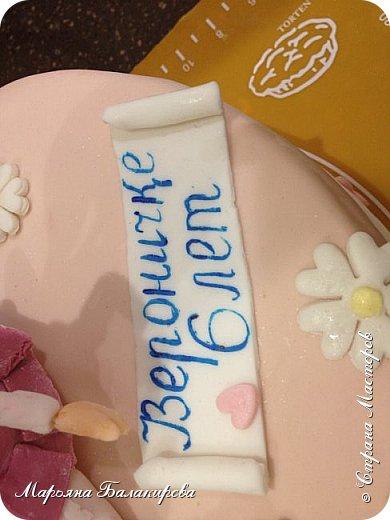 У моей сестры завтра День Рождения и мы с мамой решили сделать ей торт. фото 4