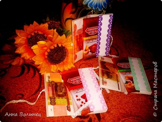 Вот мои первые шоколадницы! Идею переняла у Ольги Романовой GoldenHands.me , за что ей большое спасибо. Конечно, мне до такого уровня ооой как далеко, но творить очень хочется! фото 3