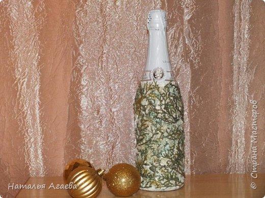 Эти бутылочки задекорированы тканью и салфетками   фото 6