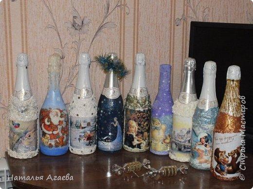 Эти бутылочки задекорированы тканью и салфетками   фото 3