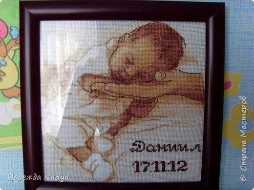 Метрика с датой рождения моего сыночка))) Схему брала из интернета. фото 1