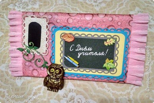 Уже подарили учителям шоколадки. фото 3