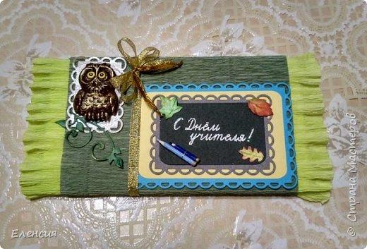 Уже подарили учителям шоколадки. фото 1