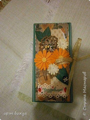 На дворе осень, поэтому шоколадница получилась в таких осенних тонах: темно-зеленый, желтый, оранжевый. Шоколадница сделана в подарок коллеге по работе. фото 6
