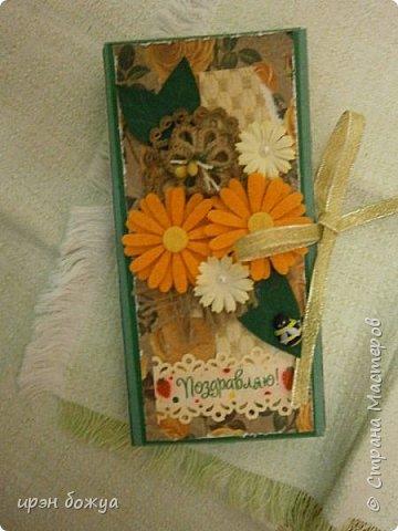 На дворе осень, поэтому шоколадница получилась в таких осенних тонах: темно-зеленый, желтый, оранжевый. Шоколадница сделана в подарок коллеге по работе. фото 1