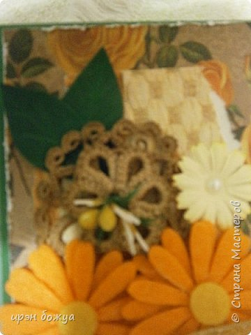 На дворе осень, поэтому шоколадница получилась в таких осенних тонах: темно-зеленый, желтый, оранжевый. Шоколадница сделана в подарок коллеге по работе. фото 2
