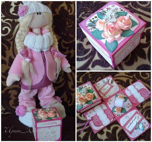 Доброго времени суток всем жителям и гостям СМ!!! Вот такой комплект мне заказали для подарка....кукла и Меджик Бокс...)))) фото 5