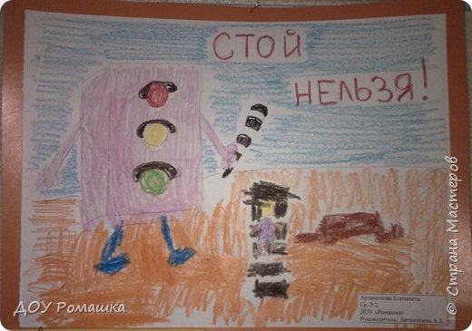 """Плакат """"Правила дорожного движения"""" фото 5"""