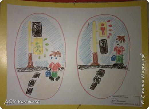 """Плакат """"Правила дорожного движения"""" фото 6"""