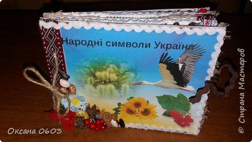 Очередной школьный конкурс и мы не смогли не принять участие))) фото 1