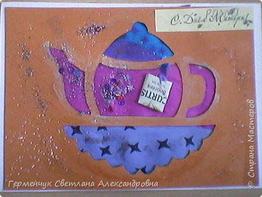 """Чашку ароматного чая  ребята"""" приготовили"""" для любимых мам ко Дню Матери.!Дети очень старались и получилось очень  красиво фото 2"""