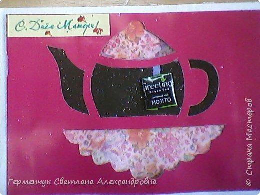 """Чашку ароматного чая  ребята"""" приготовили"""" для любимых мам ко Дню Матери.!Дети очень старались и получилось очень  красиво фото 4"""