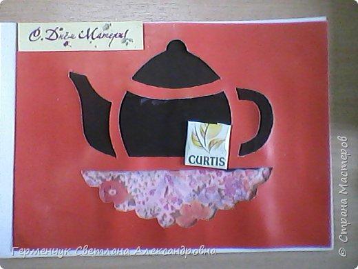 """Чашку ароматного чая  ребята"""" приготовили"""" для любимых мам ко Дню Матери.!Дети очень старались и получилось очень  красиво фото 9"""
