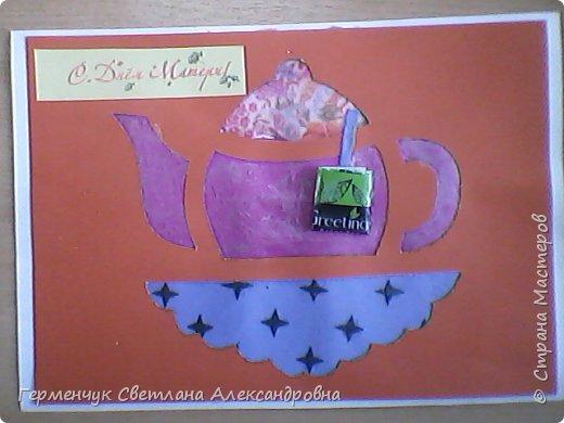 """Чашку ароматного чая  ребята"""" приготовили"""" для любимых мам ко Дню Матери.!Дети очень старались и получилось очень  красиво фото 12"""