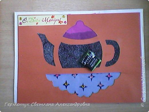 """Чашку ароматного чая  ребята"""" приготовили"""" для любимых мам ко Дню Матери.!Дети очень старались и получилось очень  красиво фото 14"""