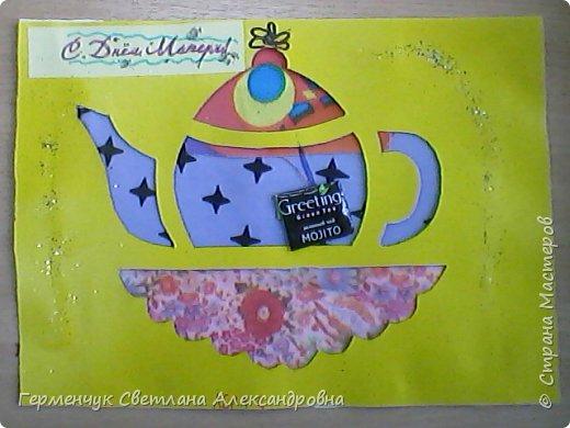 """Чашку ароматного чая  ребята"""" приготовили"""" для любимых мам ко Дню Матери.!Дети очень старались и получилось очень  красиво фото 19"""